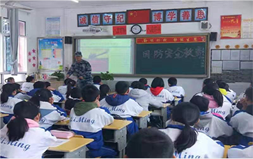 少年国防素质教育