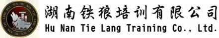 湖南夏令营